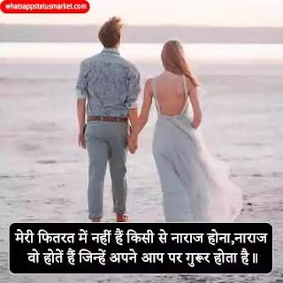 narazgi shayari image download