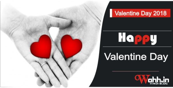 14th-February-Valentin-'s-Day