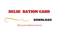 Delhi_Ration_Card_Download