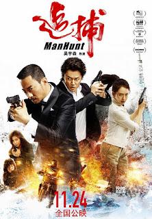 مشاهدة فيلم Manhunt 2017 مترجم