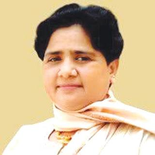 बसपा सुप्रीमो मायावती ने भेजा संदेश : पुराने नेताओं को फिर से लाया जाये पार्टी में