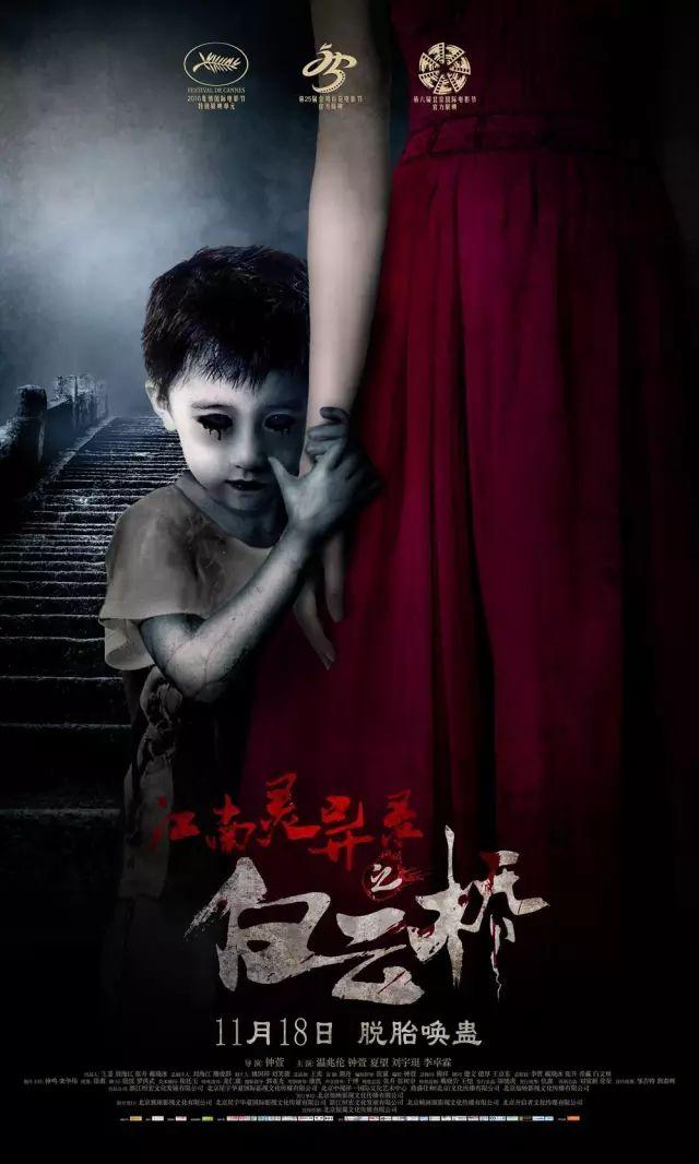 Xem Phim Âm Hồn Hiển Linh 2016