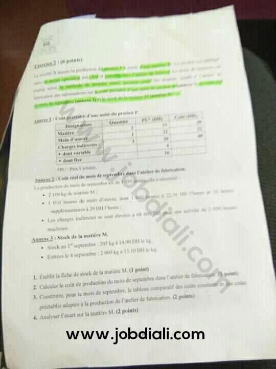 Exemple Concours de Recrutement Administrateurs 2ème grade (échelle 11) Spécialité : Contrôle de Gestion 2018 - CNOPS
