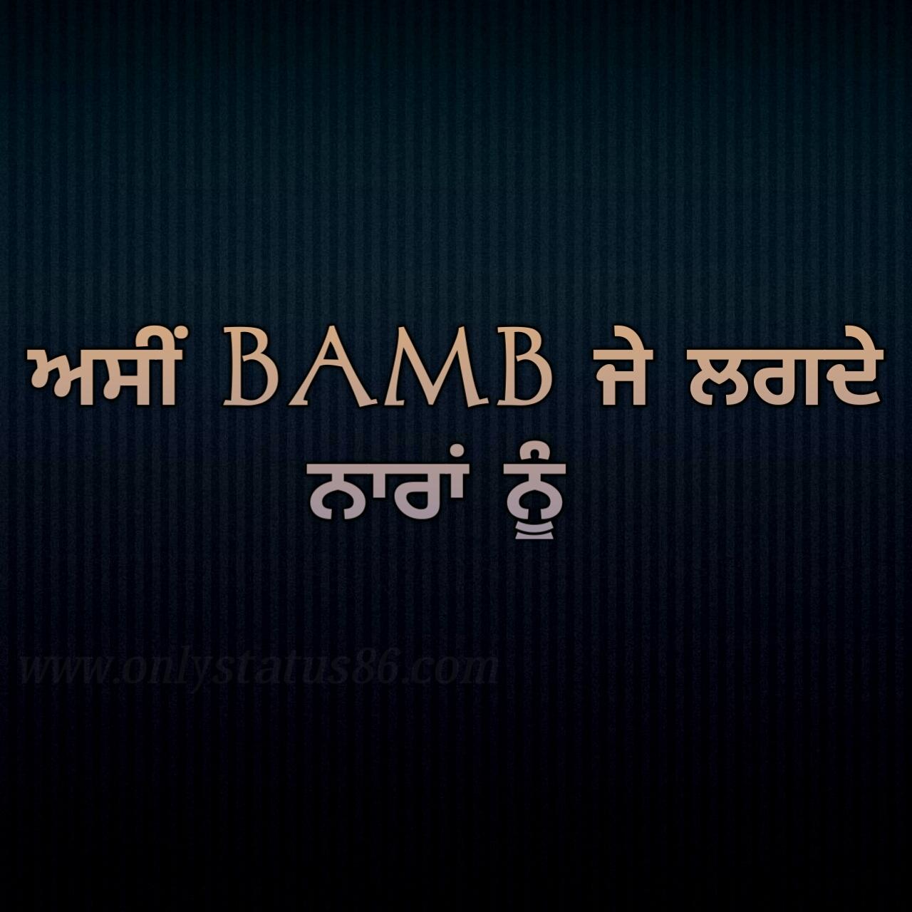 The King Amrit Maan Whatsapp Status Video New Punjabi