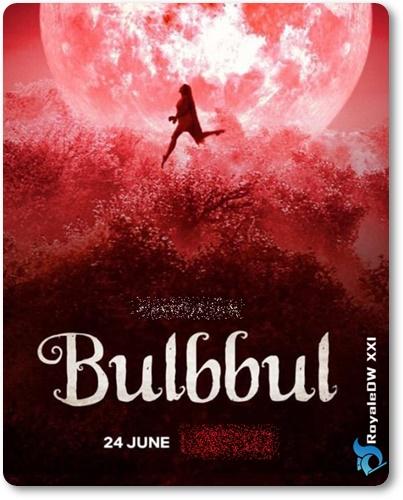 BULBBUL (2020)