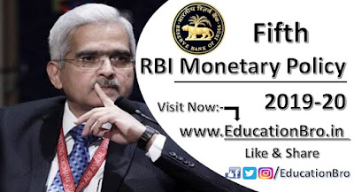 RBI has announced Fifth Bi-Monthly Monetary Policy Statement 2019-20 Point-to-Point Details