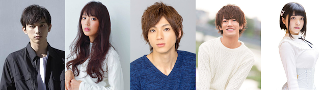 Tomodachi Game live-action cast