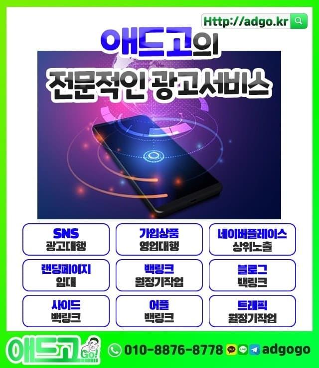 김해대학역네이버플레이스마케팅