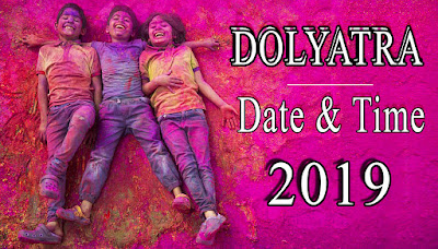 2019 Dolyatra Date & Time