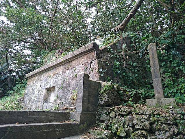 故陸軍上等兵勲八等功七級仲原太郎君之墓の写真