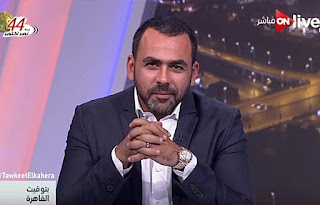 برنامج بتوقيت القاهرة حلقة الأربعاء 4-10-2017 مع يوسف الحسينى و إنتصار أكتوبر و لقاء مع سفير بنجلاديش بالقاهرة - الحلقة الكاملة