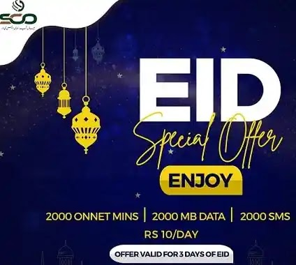 SCO Reveals Special Offer to Celebrate Eid-Ul-Fitr