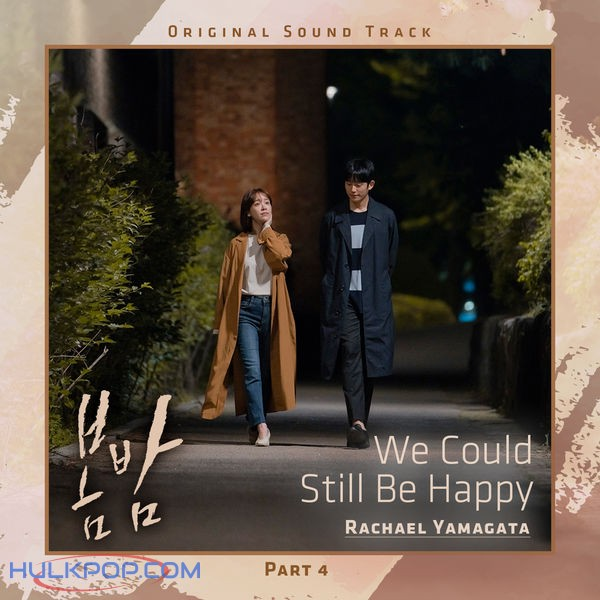 Rachael Yamagata – We Could Still Be Happy (From 'One Spring Night' [Original Television Soundtrack], Pt. 4) – Single