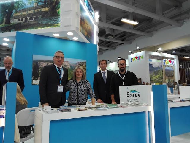 Ήπειρος: Αυξανόμενο το ενδιαφέρον από Γερμανία και Ρωσία για τουριστικές δραστηριότητες στην Ήπειρο
