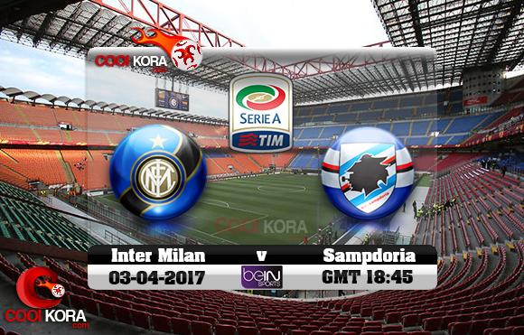 مشاهدة مباراة إنتر ميلان وسامبدوريا اليوم 3-4-2017 في الدوري الإيطالي