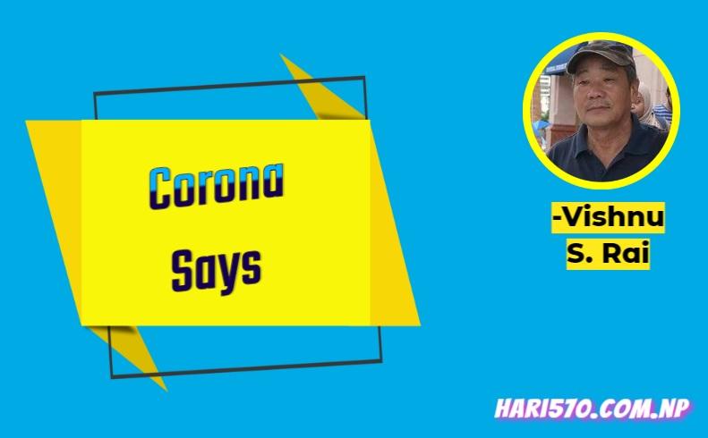 corona says by vishnu rai exercise notes
