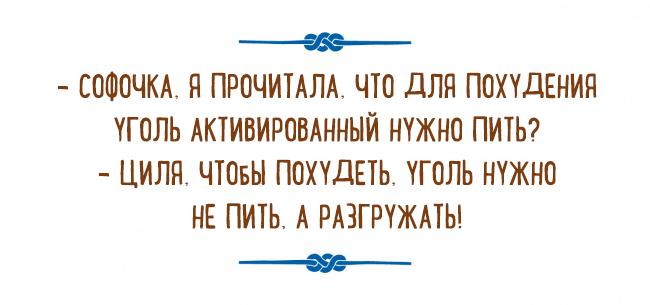 ТОП-15 Смешных Одесских Диалогов