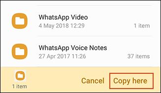 نسخ التأكيد في تطبيق Samsung My Files