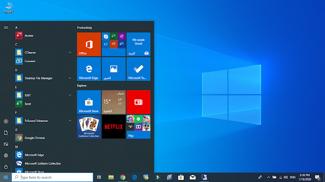 تحميل وندوز 10 برو iso اخر تحديث شهر يناير 2020| تنزيل اخر اصدار من Windows 10 Pro اصلية