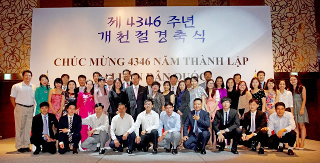 Tổng Lãnh Sự Quán Hàn Quốc tại HCM Tuyển nhân viên