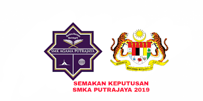 Semakan Keputusan SMKA Putrajaya 2019 Tingkatan 1 Online