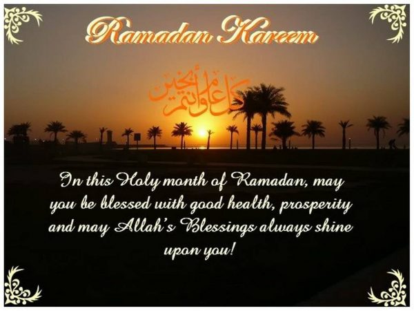 Ramadan Mubarak Greetings 4