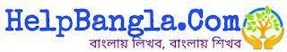 Bangla tips And Tricks Mobile Based Top website