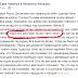 """Про нового мэра столицы Абхазии - """"один его расстрел чего стоит"""""""