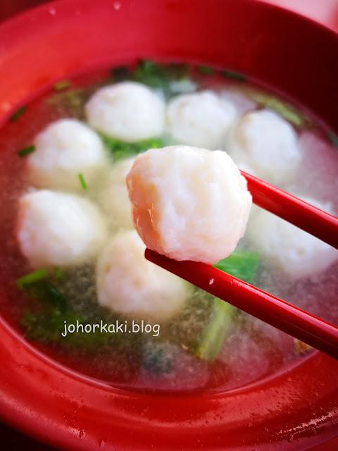 Johor-Jaya-Fish-Ball-Soup-Fong-Yem-Kopitiam