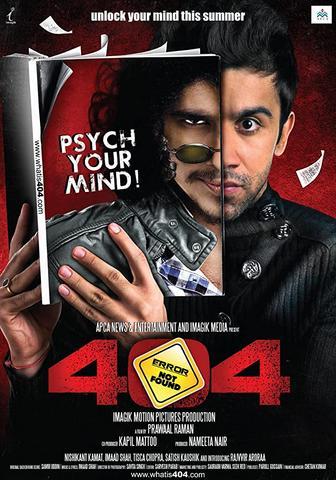 404 Error Not Found 2011 Hindi 480p HDRip x264 350MB ESubs