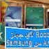 طريقة عمل Root لأي جهاز Andorid من Samsung