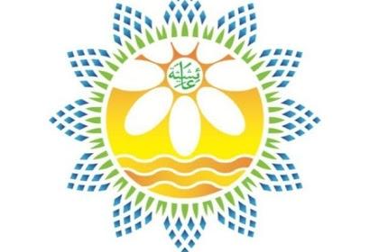Makna dan Filosofi Logo Resmi Muktamar Ke-48 Aisyiyah Tahun 2020