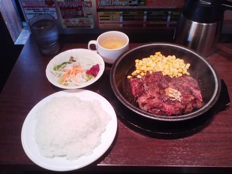ワイルドステーキ1 いきなりステーキ岐阜茜部店