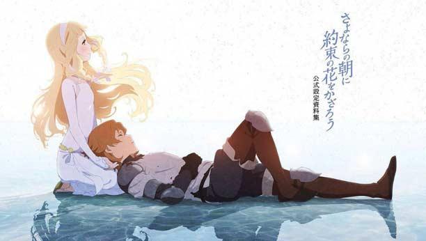 Anime P.A.Works Terbaik - Sayonara no Asa ni Yakusoku no Hana wo Kazarou