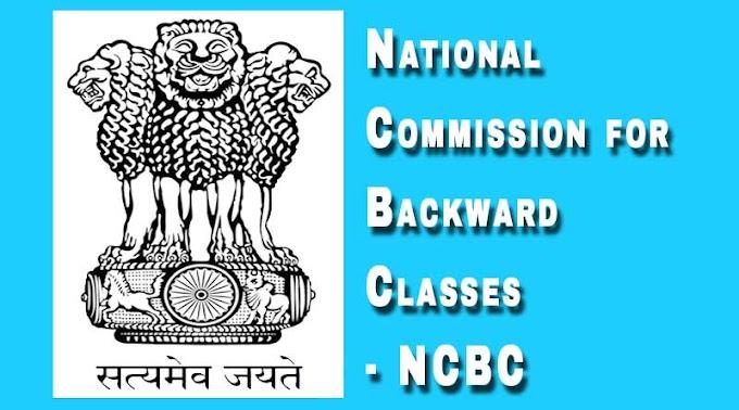 69000 शिक्षक भर्ती: राष्ट्रीय पिछड़ा वर्ग आयोग अब चार दिसंबर को करेगा कम गुणांक पर चयन मामले की सुनवाई, अफसर तलब