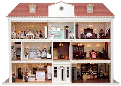 Casa De Muñecas Accesorios Casa de muñecas Emporium 25 aniversario de la placa de octubre