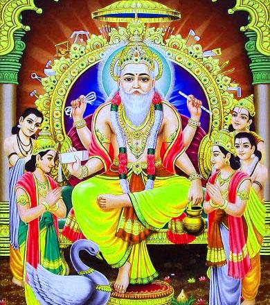 vishwakarma day images
