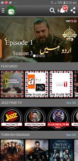 Pakistan TV App Ertugrul