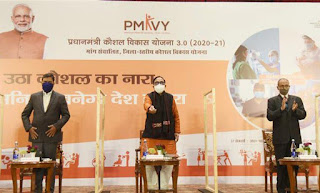 Pradhan Mantri Kaushal Vikas Yojana 3.0