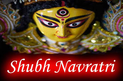 Navratri Quotes Sms For 2018