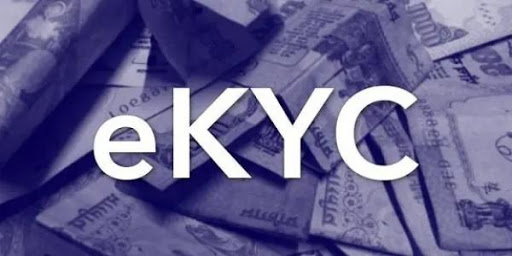 Contact less investments to become easy as CVL enters eKYC space