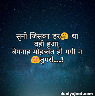 Status hindi Love fb status Love hindi