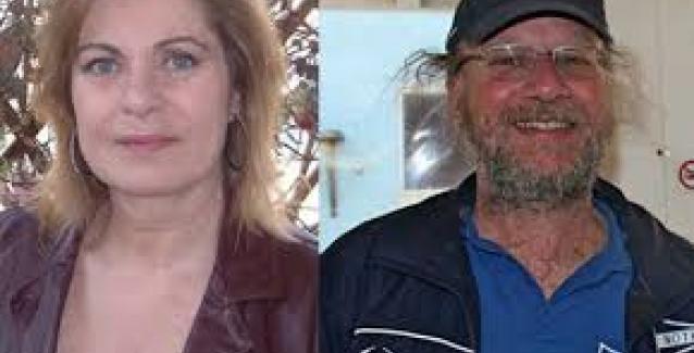 Συγγενείς της Χρύσας Σπηλιώτη και του Δημήτρη Τουρναβίτη μηνύουν τον κρατικό μηχανισμό