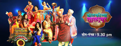 http://www.yupptv.in/#!/play/Colors-Marathi