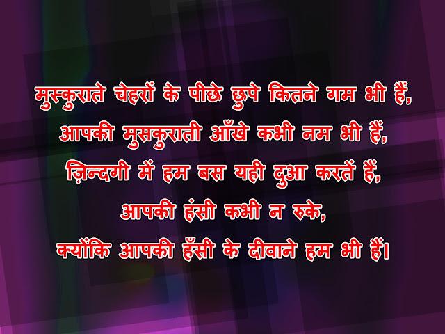 motivational hindi kahawat