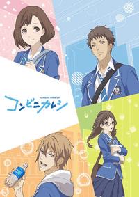 جميع حلقات الأنمي Konbini Kareshi مترجم
