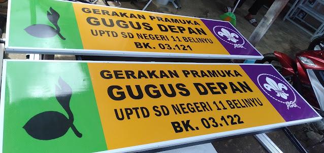 Plang Gugus Depan Pramuka