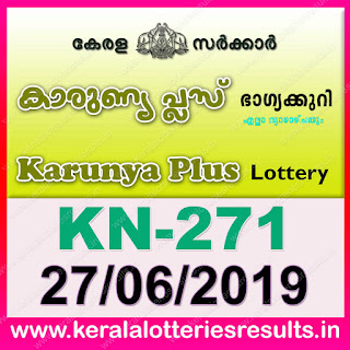 "KeralaLotteriesresults.in, ""kerala lottery result 27 06 2019 karunya plus kn 271"", karunya plus today result : 27-06-2019 karunya plus lottery kn-271, kerala lottery result 27-06-2019, karunya plus lottery results, kerala lottery result today karunya plus, karunya plus lottery result, kerala lottery result karunya plus today, kerala lottery karunya plus today result, karunya plus kerala lottery result, karunya plus lottery kn.271results 27-06-2019, karunya plus lottery kn 271, live karunya plus lottery kn-271, karunya plus lottery, kerala lottery today result karunya plus, karunya plus lottery (kn-271) 27/06/2019, today karunya plus lottery result, karunya plus lottery today result, karunya plus lottery results today, today kerala lottery result karunya plus, kerala lottery results today karunya plus 27 06 19, karunya plus lottery today, today lottery result karunya plus 27-06-19, karunya plus lottery result today 27.06.2019, kerala lottery result live, kerala lottery bumper result, kerala lottery result yesterday, kerala lottery result today, kerala online lottery results, kerala lottery draw, kerala lottery results, kerala state lottery today, kerala lottare, kerala lottery result, lottery today, kerala lottery today draw result, kerala lottery online purchase, kerala lottery, kl result,  yesterday lottery results, lotteries results, keralalotteries, kerala lottery, keralalotteryresult, kerala lottery result, kerala lottery result live, kerala lottery today, kerala lottery result today, kerala lottery results today, today kerala lottery result, kerala lottery ticket pictures, kerala samsthana bhagyakuri"