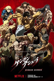 Anime Kengan Ashura Legendado