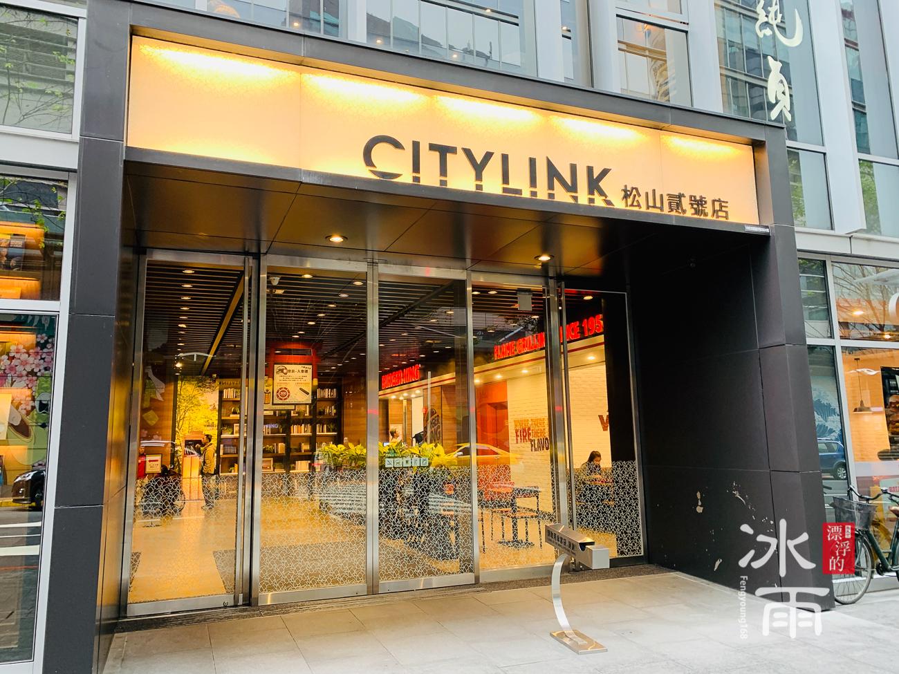 蔦屋書店松山店在CITYLINK貳號店